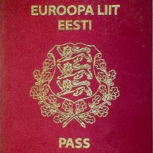 Эстонский паспорт. Автор/источник фото: et.wikipedia.org.