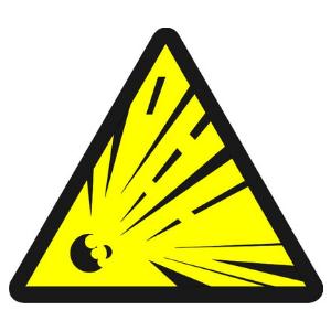 Осторожно! Взрывные работы!