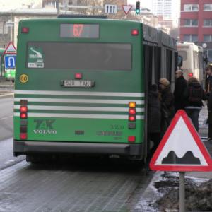 Таллинский автобус. Автор фото: Vitali Faktulin.