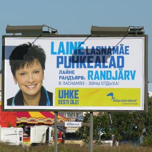 Автор фото: Vitali Faktulin.