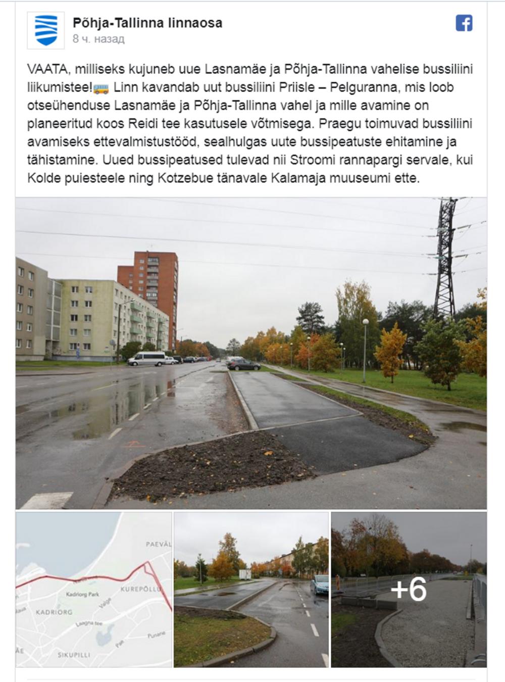 Страничка Управы Пыхья-Таллина в Facebook.