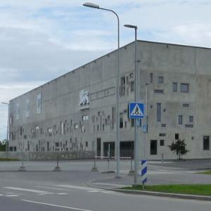 Автор/источник фото: https://ru.wikipedia.org.
