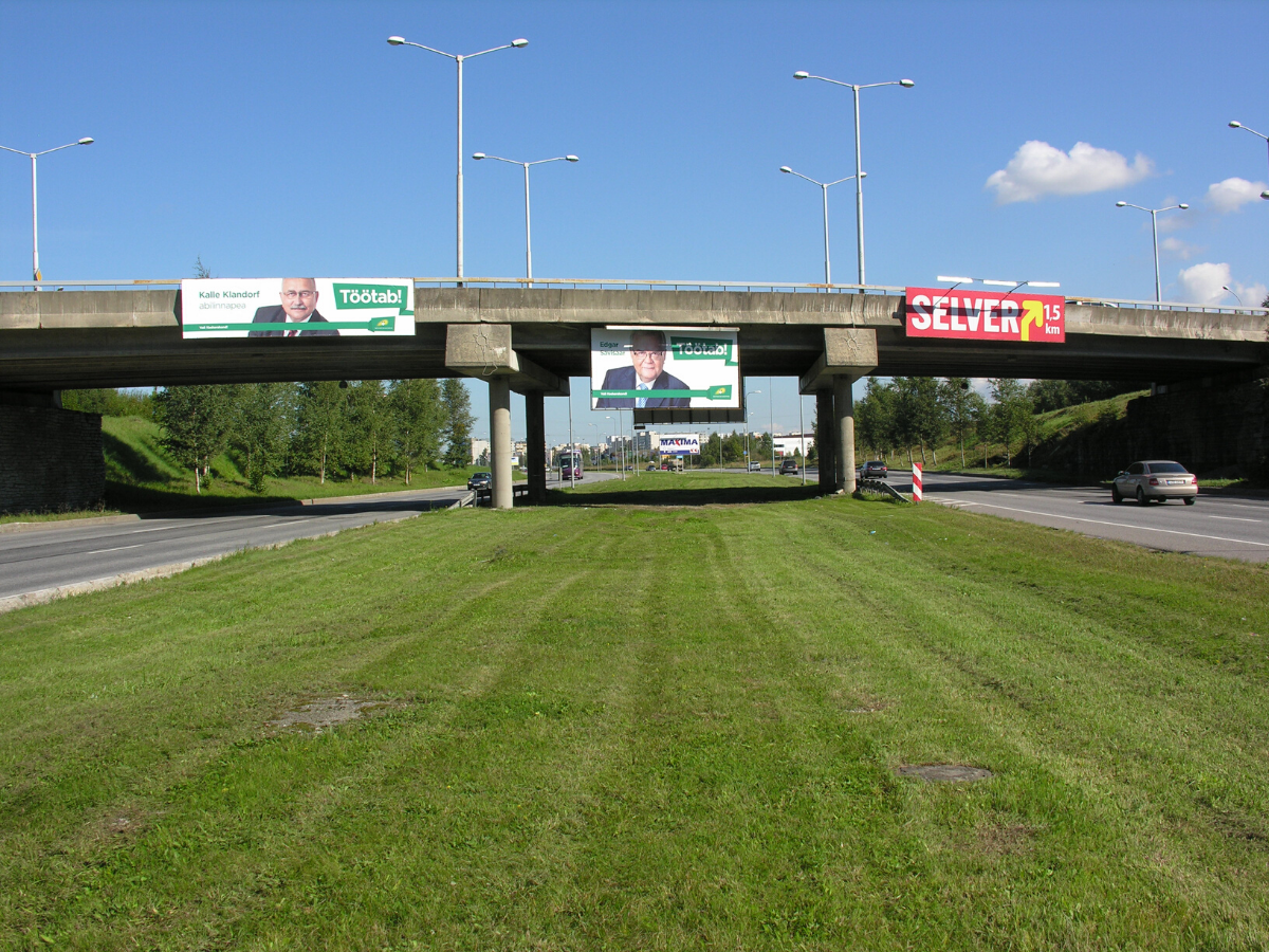 Так выглядел мост Варраку семь лет назад, в 2013 году. Автор фото: Vitali Faktulin.