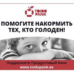 Продуктовый банк. Фото:  toidupank.ee.