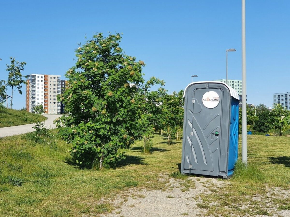 Уличный туалет. Автор фото: Управа района Ласнамяэ