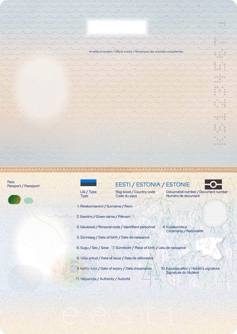 Защитные элементы эстонских паспортов  нового образца. Автор фото: Департамент полиции и погранохраны Эстонии.
